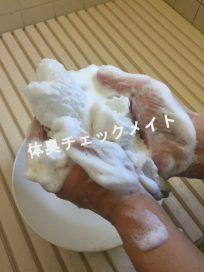 柿のさち石鹸7