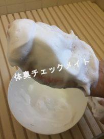 柿のさち石鹸8