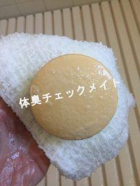 柿のさち石鹸6