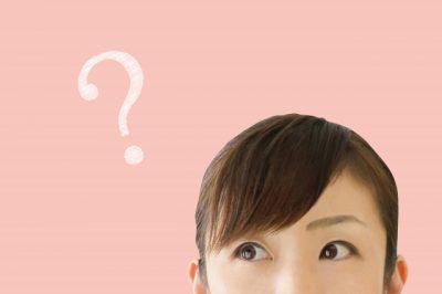 加齢臭サプリ疑問1