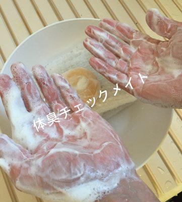 トップバリュー薬用柿渋石鹸5